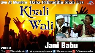 Khali Wali Khali Wali | Jani Babu | Live At Mumbra | Baba Fakruddin Shah Urs