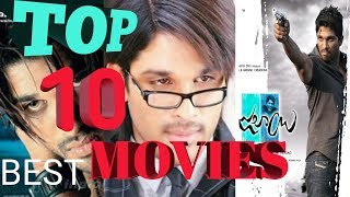 TOP 10 SUPER HIT MOVIES OF ALLU ARJUN