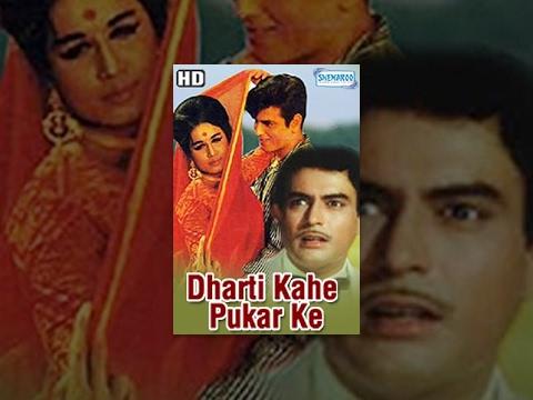 Xxx Mp4 Dharti Kahe Pukarke HD Hindi Full Movie Jeetendra Nanda 60 39 S Movie With Eng Subtitles 3gp Sex