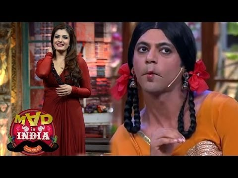 Xxx Mp4 Mad In India Raveena Tandon In LOVE With Chutki 3gp Sex
