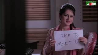 Bangla Romantic Natok - Exclusive looking l Naim