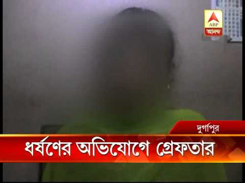 Xxx Mp4 A Youth Allegedly Raped A Girl Inside Her Home In Durgapur Arrested 3gp Sex