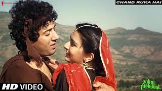 """A Tribute To Movie """"Soni Mahiwaal"""" Soni Meri Soni"""