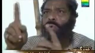 Shehar e Zaat - Faqeer - YouTube.flv