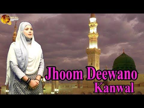 Xxx Mp4 Jhoom Deewano Kanwal Naat HD Video 3gp Sex