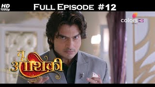 Tu Aashiqui - 5th October 2017 - तू आशिकी - Full Episode