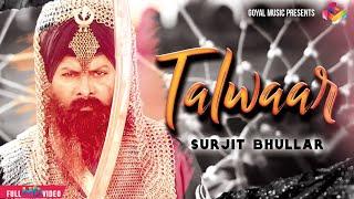 Surjit Bhullar - Talwar - Goyal Music - Official Song
