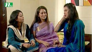 Bangla Drama Jhut Jhamela   Episode 70   Farhana Mili, Dinar, Chitralekha Goho