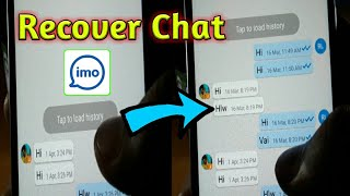 Recover IMO Chat History # Trending Tech Zone #