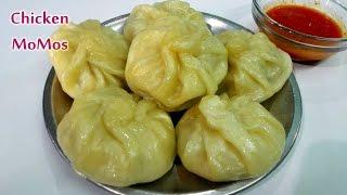 Tasty Chicken MoMos at Home    Chicken Dumplings Recipe    How to make Chicken MoMos at home
