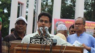 Speech of S M Jakir Hossain vai leaders of BSL