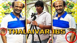 Rajiniaknth 165 | Latest Shooting Spot Update | Thalaivar 165 | Karthik Subbaraj | ரஜினிகாந்த் | TM