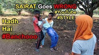 Sairat Spoof || Bachpan Ka Pyar || Sangram Singh Vines