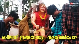 Rousing reception for Odiyan in Trivandrum | Kaumudy TV