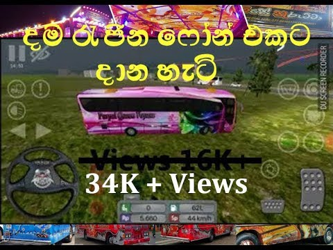 Xxx Mp4 Dham Rajina Bus In Your Android Phone Instalation And Gameplay Indonesia Bus Simulator 3gp Sex