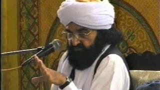 Pir Naseer Ud Din Naseer RA - Taleemat E Aulia - Kot Najeeb Ullah PART 1