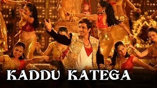 Kaddu Katega (Official Video Song) | R...Rajkumar | Sonu Sood |Shahid Kapoor