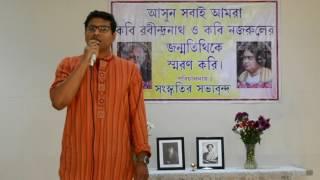 রবীন্দ্র নজরুল জয়ন্তী 2016 পার্ট 4/6