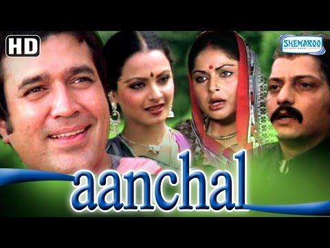 Xxx Mp4 Aanchal HD Rajesh Khanna Raakhee Rekha Prem Chopra Amol Palekar Old Hindi Movie 3gp Sex