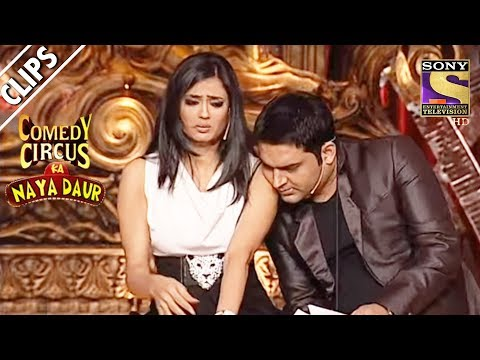 Xxx Mp4 Kapil Amp Shweta In The 39Big Loss39 House Comedy Circus Ka Naya Daur 3gp Sex