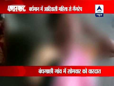 Xxx Mp4 Bardhaman Adivasi Woman Allegedly Gangraped By Three 2 Held 3gp Sex