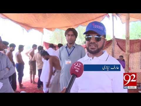 Physical test held for recruitment of police constables for Railway 10-04-2017 - 92NewsHDPlus