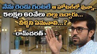 Ram Charan SHOCKED by Hotel Bill at Dallas for Just 2 Hours! | Dhruva Movie Updates | Rakul Preet