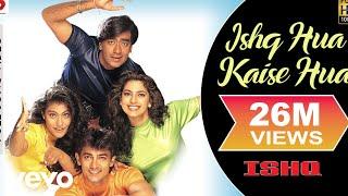 Ishq - Ishq Hua | Aamir Khan | Juhi Chawla