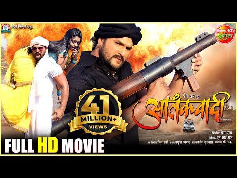 Xxx Mp4 Aatankwadi आतंकवादी Full HD Bhojpuri Movie 2017 Khesari Lal Yadav 3gp Sex