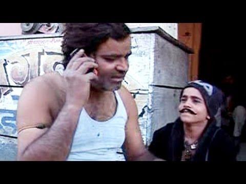 Wrong Number - देसी राजस्थानी कॉमेडी शो - राजस्थानी कॉमेडी - Comedy Video New
