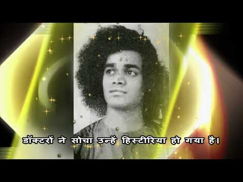 Xxx Mp4 The Story Of Sathya Sai Baba Life History 3gp Sex