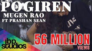 Pogiren - Mugen Rao MGR feat. Prashan Sean | Official Music Video | 4K