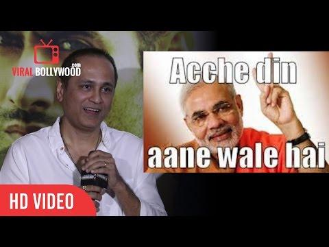 Xxx Mp4 Vipul Amrutlal Shah On PM MODI Acche Din Aayenge Commando 2 3gp Sex