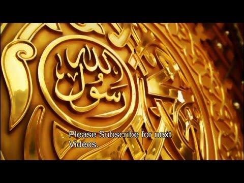 চলার পথে যদি পথ ভুলে যাই, কৃপাডোরে বেধো প্রভু..........অসাধারন সুন্দর একটি ইসলামীক গান।