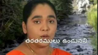 సజీవస్వరం Telugu christian songs Past.V.Rangaraju.sajeevaswaram  sajeevaswaramu