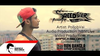 RUN BHG presents SPEEDSTER by POLLOBVAI | RAPSTA RECORDS