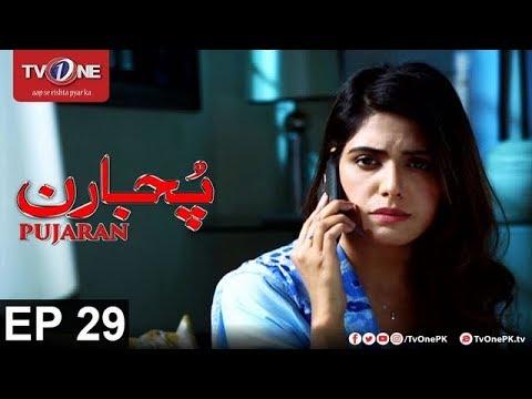 Pujaran   Episode 29   TV One Drama   10th October 2017