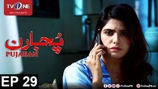 Pujaran | Episode 29 | TV One Drama | 10th October 2017