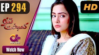 Pakistani Drama | Kambakht Tanno - Episode 294 | Aplus Dramas | Nousheen Ahmed, Ali Josh