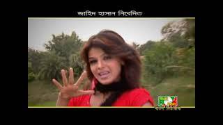 Boyos Amar Hoiche Kuri । Bangla New Song-2016 । Official Music Video ।
