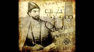 I.G.O - დავითფერული  ( Davitferuli )