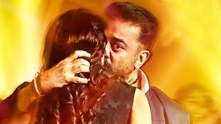 Kamal Haasan's Double Lip Kiss | Cheekati Rajyam | Trisha, Madhu Shalini & Kamal Haasan