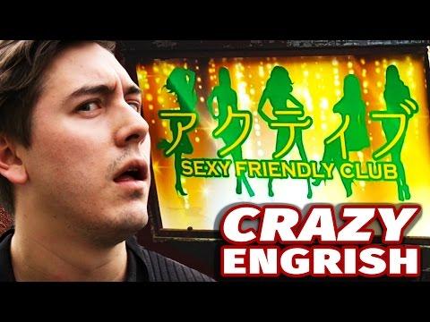 Crazy ENGRISH Japanese English Marketing