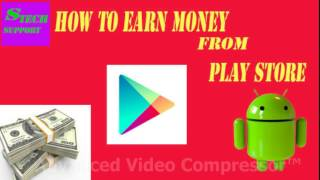 How to earn money from Play Store in Hindi/Urdu