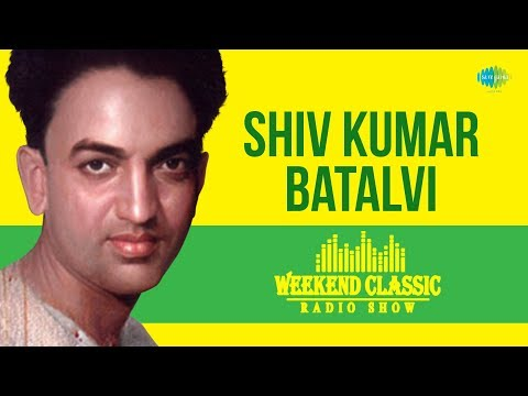 Xxx Mp4 Weekend Classic Radio Show Shiv Kumar Batalvi Special HD Songs Rj Khushboo 3gp Sex