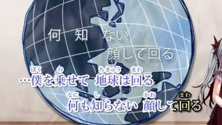 【ニコカラ】からくりピエロ(offvocal)