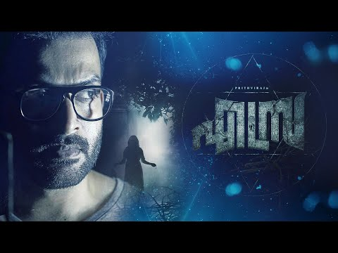 Xxx Mp4 എസ്ര Ezra Malayalam Full Movie Amrita Online Movies Amrita TV 3gp Sex
