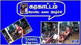 Tamilnadu - Village program - KARAKATTAM-2017