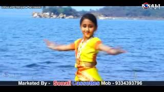 Ek Chhotto Meyer Real Katthak Dance#Kori Porityag#Bauri Sukumar#New Bengoli Video 2017