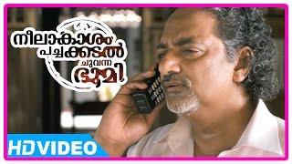 Neelakasham Pachakadal Chuvanna Bhoomi Movie   Scenes   Joy Mathew arranges for Dulquer's marriage